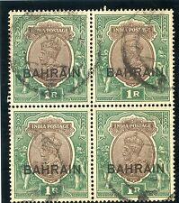Used Bahraini Stamp Blocks (pre-1971)