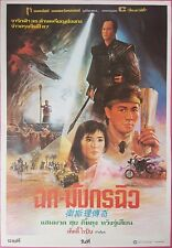 The Legend of Wisely (1987) Thai Poster Ti Lung Hand-Painted Original