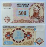 AZERBAIYAN AZERBAIJAN 500 manat 1993,  P-19b. Sin circular UNC.