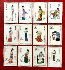 China PRC Stamps T69 SC#1749-1760 Dream of Red Mansion Complete Set