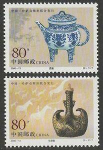 CHINA 2000-13 POTTERY stamp set of 2, Mint NH, (U.S. #3042-43)