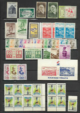 F108 -TURKEY 1956 year stamps lot **