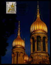RFA MK 1991 Wiesbaden Russian Church NEROBERG CARTE MAXIMUM MAXI CARD MC/m914