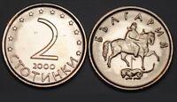 BULGARIA 2 Stotinki, 2000, KM:238, UNC World Coin