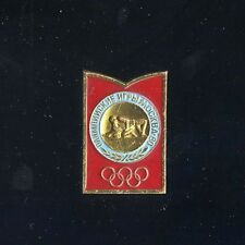 spilla pin MOCKBA 1980 Moscow Olimpic Games Mosca lotta Amateur wrestling Борьба