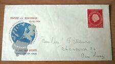 FDC E20 Statuut 1954 geschreven adres