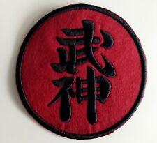 Wado-ryu karate Kanji BL wado ryu IRON PATCH Aufnäher Parche brodé patche toppa