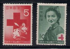 Japan 1952 Sc #554-55 Red Cross Mnh Xf (3-7362-8)