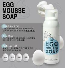 [TOO COOL FOR SCHOOL] Egg Mousse Soap Facial Cleanser 150ml MADE IN KOREA NEW