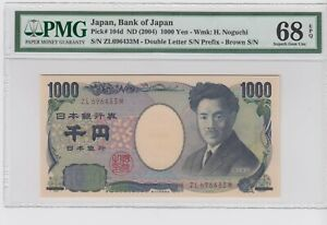 2004 JAPAN 1000 YEN BANK OF JAPAN  P104d ND  PMG 68 EPQ