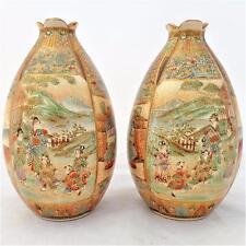Pair Antique Japanese Meiji HP Pottery Gourd Shape Vases 秀山 Shuzan Satsuma 1900
