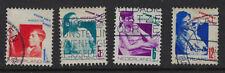 NETHERLANDS : 1931 Child Welfare  set SG396A-399A  used