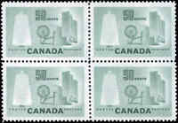 Canada Mint F-VF BLOCK Scott #334 F-VF 50c 1953 Textile Stamp Never Hinged