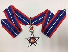 Malaysia Malaya Star of Sarawak Medal Silver Pagawai Bintang PBS 3rd Class Order