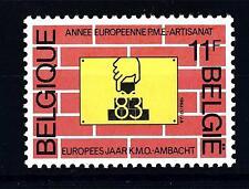 BELGIUM - BELGIO - 1983 - Anno europeo delle PMI e dell'artigianato