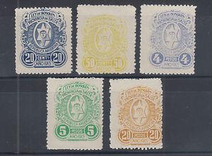 Argentina, Salta Forbin 70/77 mint 1913 Ley de Bosques Fiscals, 5 different F-VF