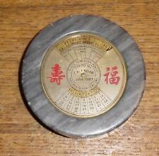 Vintage Marble Desk Chinese 50 Year Calendar - 1974 to 2023