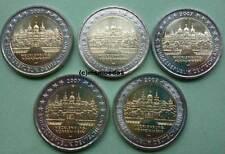 Deutschland 5 x 2 Euro Gedenkmünzen 2007 Schwerin Euromünzen commemorative