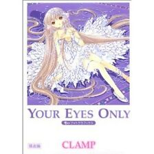 Your Eyes Only Chii Photo Graffics Manga First Limited Edition / CLAMP w/extra