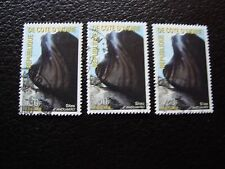 COTE D IVOIRE - timbre yvert/tellier n° 1023 x3 obl (A28) stamp (Z)