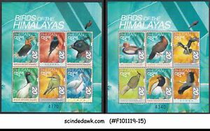 BHUTAN - 1995 BIRDS OF THE HIMALAYAS - 2 MINIATURE SHEET MNH