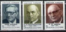 3 stamps 1990 Series Soviet intelligence officer spy Filbi Vaupshasov Abel S6265