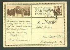 1938 Romania Postly Used Postcard Sent From Bucarest to Germany