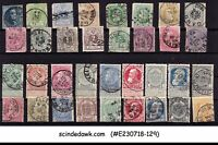 COLLECTION OF BELGIUM CLASSIC STAMPS - 34V - USED