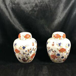 "Pair of Vintage MILLIE HALL Lotus Butterfly 5"" Ginger Jars"
