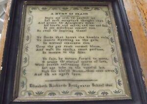 ANTIQUE GEORGIAN  NEEDLEWORK SAMPLER BY ELIZABETH RICHARDS 1820 - QUAKER ?