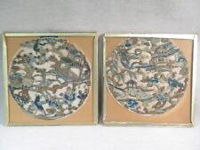 ANCIENNE SUITE 2 BRODERIES REHAUSSEES FILS OR SOIE DECOR EXTREME ORIENT CHINE