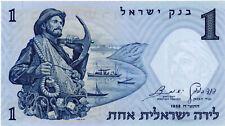 1 Israeli Lira 1958 Unc BankNote Bank Of Israel