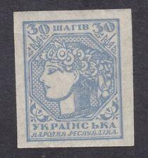 Ukraine 1918 - 30s Blue - SG3 - Mint Hinged (E48H)