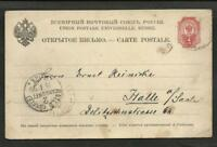RUSSIA 1890 POSTAL STATIONARY TO GERMANY (HALLE) NICE