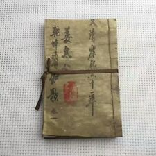 Chinese old Traditional Chinese Prediction theory predicts books of 5 set