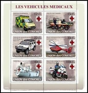 Comoros 2008 MNH SS, Transport, Ambulance, Red Cross, Helicopter, Ships