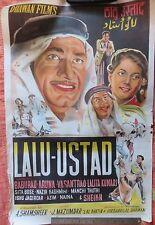 "Original Litho1956 Bollywood Lalu Ustad promotional Poster 30 x 20"" filmy"