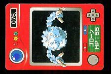 POKEMON JAPANESE BANDAI POCKET MONSTERS POKEDEX N°   75 GRAVELER GRAVALANCH