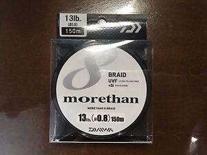 Daiwa Morethan 8 Braid UVF +Si Evo Silicone PE line #0.8 (13lb) 150m