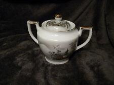 Vintage Hakusan Sugar Bowl w/ Lid Fine China Japan,BEAUTIFUL PATTERN