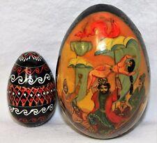 Set of 2 Hand Painted Wooden Folk Art Eggs