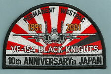VF-154 U.S. NAVY STRIKE FIGHTER SQUADRON BLACK KNIGHTS 10TH ANNIVERSARY PATCH