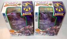 Transformers Beast Wars D-16 Galvatron Japanese Takara NEW Sealed MISB dragon