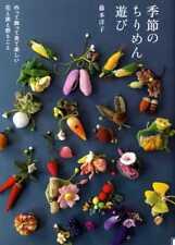 Seasonal Mascots made with Chirimen Fabrics - Japanese Craft Book