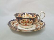 Vintage ROYAL ALBERT Bone China England Crown Stamp HEIRLOOM Teacup & Saucer set
