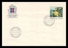Iceland 1981 FDC, Painting. Hauling the Line. Lot # 3.