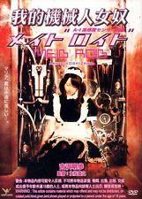 """Akiho Yoshizawa """"AKIHO YOSHIZAWA """" Japan Drama HK Version Region 0 DVD"""