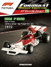 DeAGOSTINI F1 collection Vol.78 BRM P160P Jean-Pierre Beltowards 1972 1/43 model