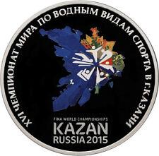 3 rublos roubles plata XVI World Championship 2015 Kazan city 2015 rusia