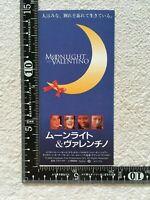 VINTAGE Movie Ticket Stub Moonlight and Valentino 1996 Whoopi Goldberg